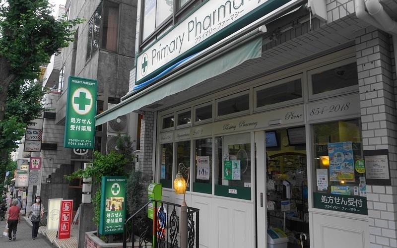 山村さんが経営するプライマリーファーマシー(神奈川)